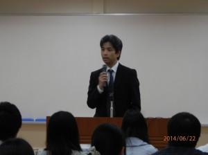 渡邊副校長挨拶
