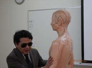 平田先生ツボの説明