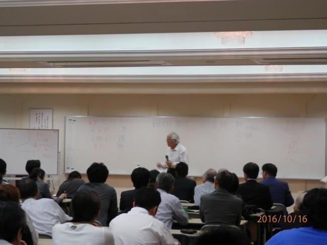 九州保健福祉大学総合医療専門学校画像