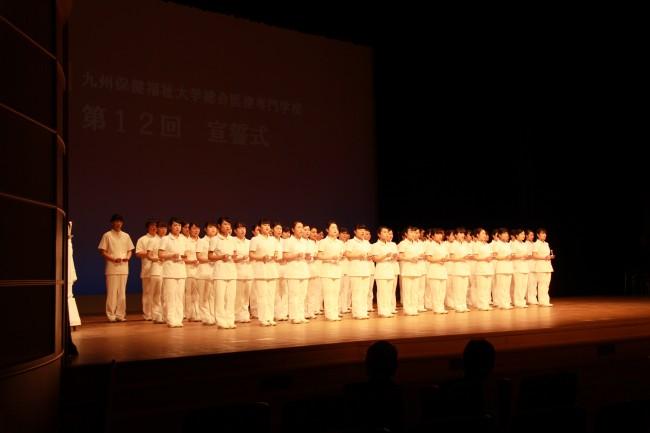 第12回看護宣誓式