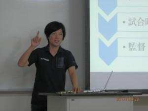 020 (2)渡辺先生講義1