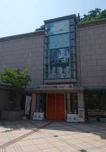 メルヘン館1 (2)