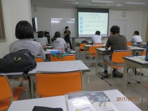 021 (2)渡辺先生講義2