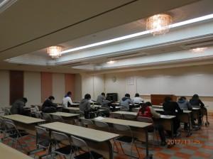 模擬試験11月25日
