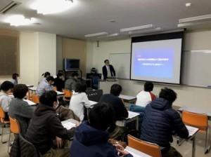 0113講義web (2)