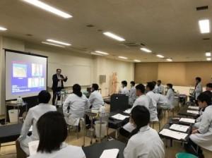 0113実講義2web (2)