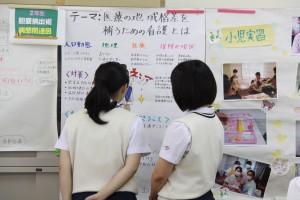 2018.08.25第3回学校見学会 キャンパスライフ(89)